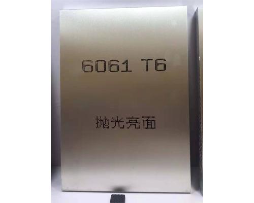 徐州合金铝板厂家